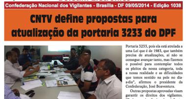 CNTV define propostas para atualização da portaria 3233 do DPF